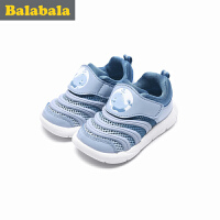 巴拉巴拉童鞋男童女童运动鞋春夏新款透气毛毛虫鞋儿童跑鞋潮