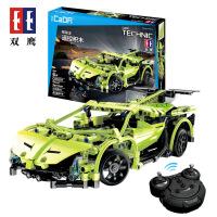 双鹰咔搭遥控积木车兼容乐高拼装拼插电动汽车玩具C51007绿箭跑车