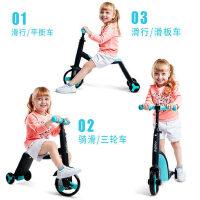 儿童滑板平衡三轮脚踏自行车三合一男女孩宝宝坐骑童车滑行溜溜车