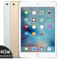 苹果Apple iPad mini4 32G 128G 4G+wifi版 7.9英寸平板电脑 WLAN+Cellular版(4G上网 全网通 800万像素摄像头 A8芯片 指纹识别 Retina显示屏)