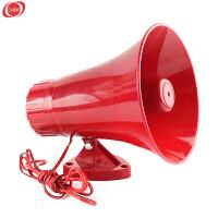 谋福 车载语音扩音器喇叭 汽车小车广告叫卖宣传车喊话器 6-24V红色60S录音