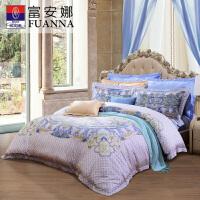 富安娜家纺 床上用品80S天丝印花四件套 舒柔丝滑床单被罩1.5/1.8米床适用