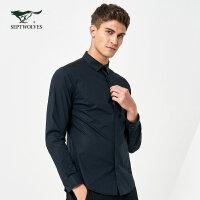 七匹狼长袖衬衫2018春季新品男士长袖方领衬衣时尚潮流男士衬衫
