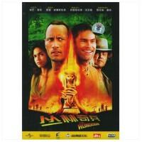 原装正版 BBC经典 丛林奇兵(DVD-9)(岩石・强森、西恩・威廉斯科特主演)