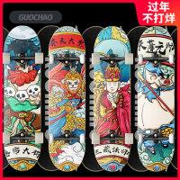 国潮滑板儿童初学者成年男孩玩具6-12-10-9岁以上专业四轮滑板车