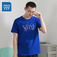 [到手价:20.9元]真维斯男装 春装新品 圆领印花短袖T恤