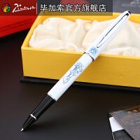 毕加索PS-606珍珠白财务笔钢笔笔尖0.38当当自营