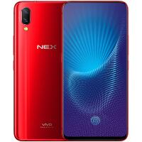 【当当自营】vivo NEX 全网通6GB+128GB 宝石红 移动联通电信4G手机 双卡双待