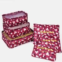 【6件套 多色可选泰蜜熊旅行收纳袋行李箱衣服整理包旅游必备衣物收纳内衣整理袋套装防水旅行收纳六件套
