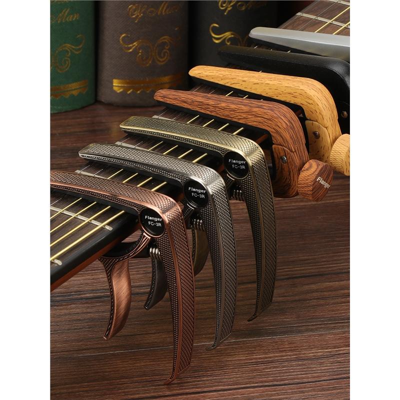 尤克里里变音调音夹子品夹移调吉它配件仿古民谣木吉他变调夹两用