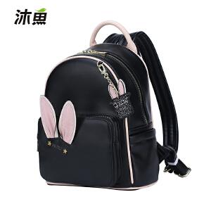 沐鱼双肩包女包包 新款时尚学生背包韩版卡通可爱百搭书包