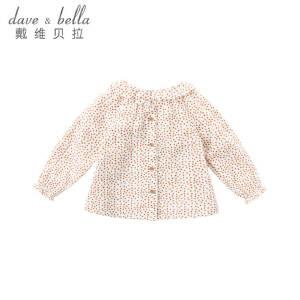 戴维贝拉春秋新款女童T恤 宝宝圆点全棉上衣DBA8019
