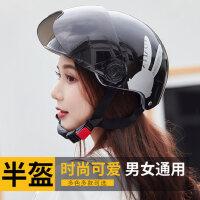 电动摩托车头盔男女夏季四季通用电瓶车轻便式可爱卡通防晒安全帽