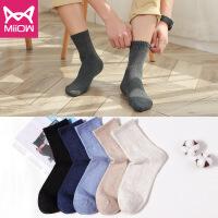 猫人 新款袜子男纯棉薄款男袜运动袜男士防臭吸汗透气中筒袜