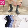 【限时抢】猫人  新款袜子男纯棉薄款男袜运动袜男士防臭吸汗透气中筒袜