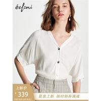 伊芙丽2019夏装新款韩版小上衣七分袖宽松V领气质遮肚子雪纺衫女