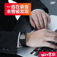 【当当热销】JNN专业取证手环手表录音笔8G计步智能微型高清远距降噪迷你防隐形