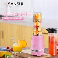 SANSUI山水便携式双杯果汁机榨汁机SJ-M31