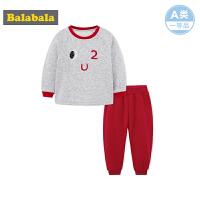 巴拉巴拉婴儿套装男宝宝长袖两件套秋冬2017新款幼儿加绒衣服裤子