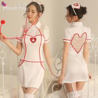 【久朝货到付款】霏慕性感成人情趣内衣女式用品吊袜带低胸透视护士制服诱惑套装骚7908