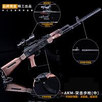 儿童26cm可拆卸带消音AKM武器模型玩具枪男孩