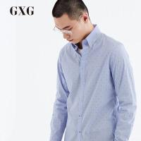 【GXG过年不打烊】GXG男装 春季男士青年商务修身时尚蓝底黑点长袖衬衫