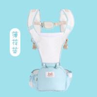 婴儿背带宝宝腰凳坐凳多功能通用前抱式轻便四季抱娃神器M