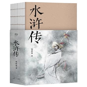 正版全新 水浒传(全新点校版) 胡适、刘半农等文学大师推崇备至的70回本,以贯华堂原本《第五才子书施耐庵水浒传》为底本重新点校。