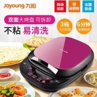 九阳 Joyoung 电饼铛 双面加热不粘易清洗早餐机 智能臻火加热曲线 多功能自主煎烤机JK30-D81