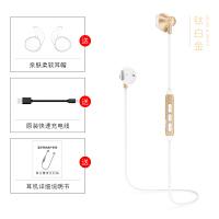 H2苹果蓝牙耳机耳塞式运动无线6s手机7/6plus/8/oppo