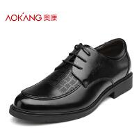 奥康男鞋系带真皮头层皮商务正装皮鞋 潮流韩版透气圆头男士婚鞋