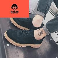 米乐猴 休闲鞋 2017新款工装靴男士皮靴港风潮流英伦复古马丁靴