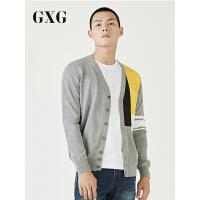 GXG线衫男装 秋季男士时尚潮流个性撞色灰色V领开襟线衫青年线衫