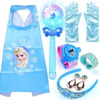 冰雪奇缘发光投影魔法棒巴拉拉小魔仙棒变身器美少女战士儿童玩具 蓝领花棒+饰品+披风+手套+手表 5件套
