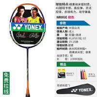 YONEX/尤尼克斯 羽毛球拍 碳素羽毛球拍