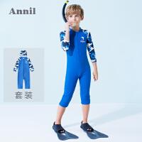 【3件3折:89.7】安奈儿童装男童中袖连体泳衣套装年新款温泉