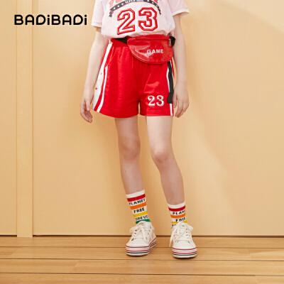 【2件3折:49】巴拉巴拉旗下女童运动短裤2020夏装新款儿童休闲热裤洋气裤子女