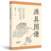 正版全新 �O具�D�V:大江大河里的小文化