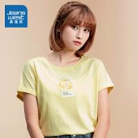 [到手价:31.9元]真维斯女装 夏装新款 全棉平纹布圆领印花短袖T恤