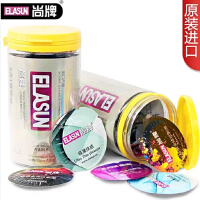 【久朝货到付款】尚牌8合1避孕套 elasun罐装24只超薄冰火两重天情趣安全套G点套