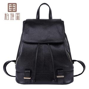 柏雅图专柜正品新款双肩包女韩版学院风两用书包学生小背包真皮女包