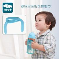 婴儿学饮杯喝水水壶 宝宝水杯 儿童吸管杯手柄