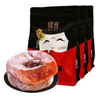 【镇安馆】富平柿饼年货礼盒 生鲜时令特产霜降柿饼干吊柿饼 富平特产