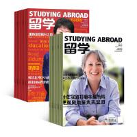 留学杂志 学习辅导期刊杂志图书2020年4月起订全年订阅 杂志铺 杂志订阅