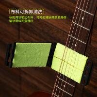 吉他配件护琴宝 吉他指板 琴弦清洁剂 护弦笔 护理器 擦弦器