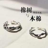 原创设计情侣戒指一对戒纯银开口结婚创意简约日韩七夕情人节礼物 《橡树木棉对戒》一对