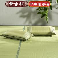 黄古林和草舒适枕 凉席枕头枕芯夏季学生凉枕单人成人冰枕棉边加厚