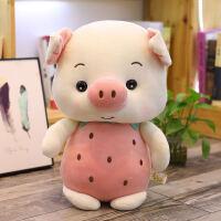毛绒公仔礼物送女生 可爱小猪猪毛绒玩具小兔子抱枕公仔布娃娃玩偶猪年吉祥物女孩睡觉