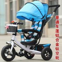 创意新款儿童三轮车幼儿童车宝宝脚踏车1-3-5岁小孩自行车婴儿手推车 兰啡 蓝色棚钛空轮