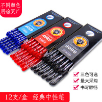 宝克中性笔880f红色签字笔学生用0.5mm黑色蓝黑中性笔芯子弹头练字笔办公学习文具红色笔商务考试用笔K100
